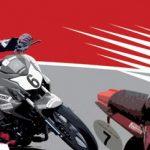 טיול הונדה אופנועים
